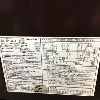 ◎ シャープ SHARP オーブンレンジ ◎ − 神奈川県
