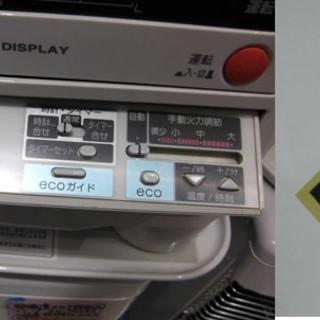 札幌 整備済! コロナ 2015年製 煙突式ストーブ SV-7014PR PRシリーズ CORONA 暖房 寒冷地 ポット式輻射 ストーブ - 家電