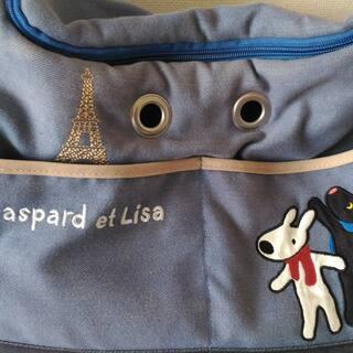 リサとガスパール 犬用キャリーバッグ