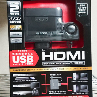 PC切替器 エレコム KVM-HDHDU2 HDMI USB ス...