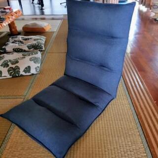 【ほぼ未使用】座椅子