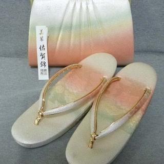 美装 佐賀錦 草履 バッグセット サイズL 松 花 和装小物