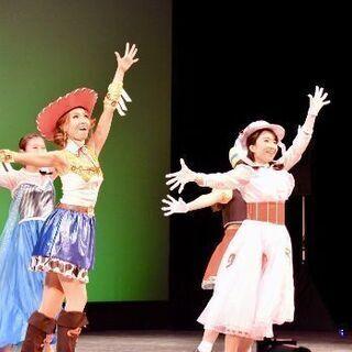 憧れのテーマパークダンス&ジャズダンス