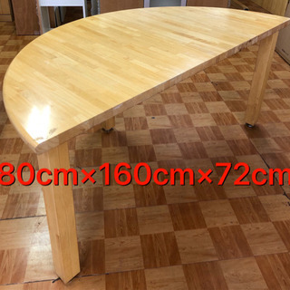 半月テーブル  大きめ  美品  最長160cm