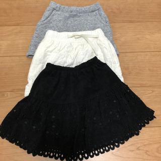 110cmスカート
