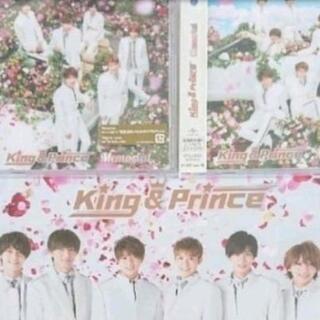 King&Prince Memorial (初回限定盤B+ACD...