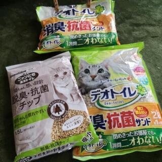 猫砂 2袋セット 2L+1.5L+オマケ