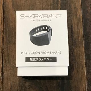 SHARKBANZ(サメ避けバンド)
