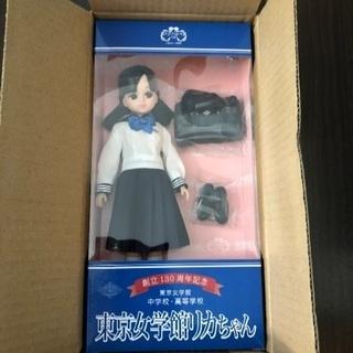 東京女学館りかちゃん人形