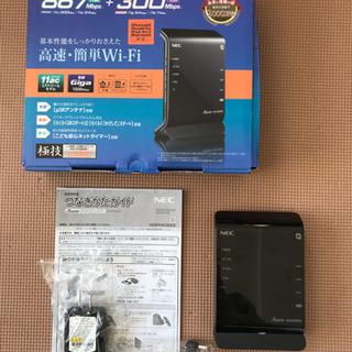 wi-fiホームルータ aterm WG1200HS NEC製 取説有