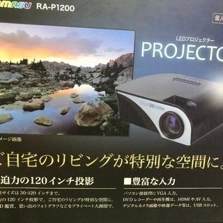 新品・未使用品 LEDプロジェクター