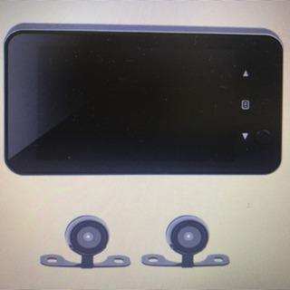 バイク用2カメラ ドライブレコーダー