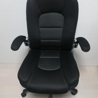 中古(1年使用) 椅子 チェア つくば