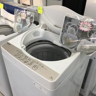 東芝4.2K洗濯機 2015年製 分解クリーニング済み!!!