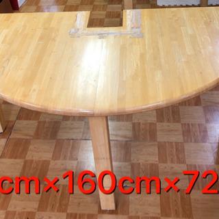 半月テーブル  大きめ  最長160cm