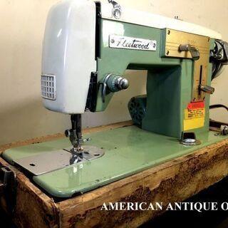 大型45cm フリートウッド USAミシン アメリカン・アンティ...