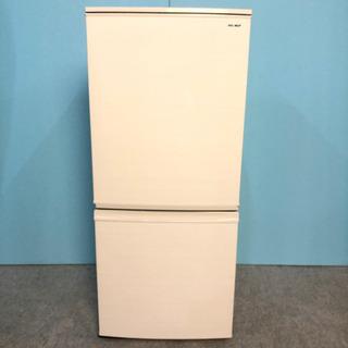 【決まりました】シャープ 冷蔵庫 137L 2018年製 …