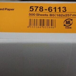 未使用 アスクル B5 コピー用紙 オレンジ 500枚