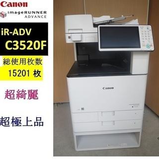 直接引取りCANON/キヤノン カラー複合機 / コピー機 i...