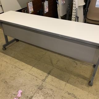 【大特価セール!!】オフィス家具 スタックテーブル 長机 W1800