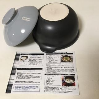 フェリシモ 耐熱お鍋ボウル - 生活雑貨