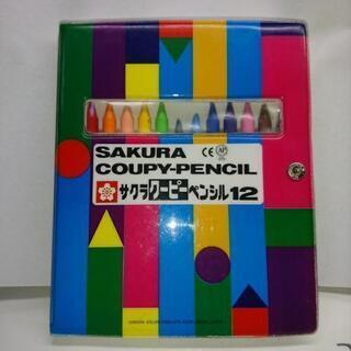 SAKURA COUPY-PENCIL サクラクーピーペンシル12
