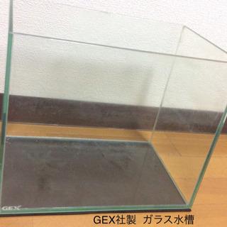 水槽 ガラス製 2台