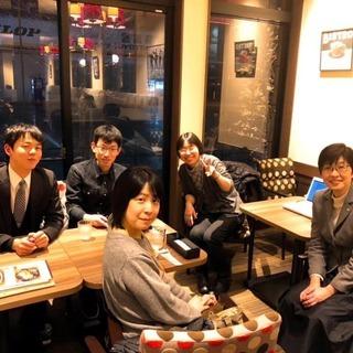 明るく生きるためのブッダの智慧☆カフェ勉強会