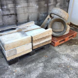 無料!L字コンクリート 円形 踏み石 ガーデニング材