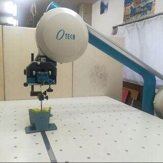 裁断機 オーテック OTEC バンドナイフ BK900