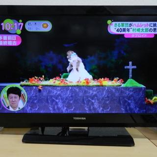 TOSHIBA 東芝 32インチ 液晶カラーテレビ REGZA ...