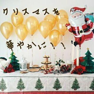 クリスマスバルーンガーランド作りワークショップ
