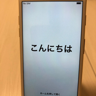 iPhone7 32GB au ゴールド 01
