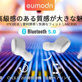 Eumodn 超軽量 Bluetooth イヤホン 片耳 完全 ...