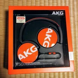 AKG Y50 オレンジ