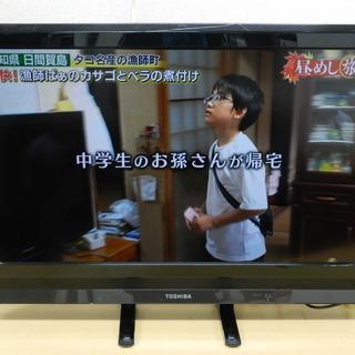 TOSHIBA 東芝 REGZA 32型 液晶カラーテレビ 32...