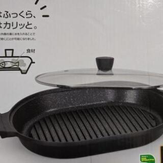【交渉成立】未使用!蒸し焼きグリルパン