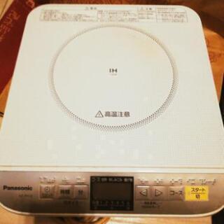 Panasonic  IHヒーター