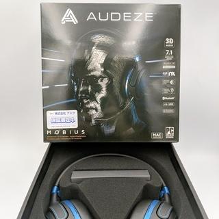① Audeze Mobius 3D PC PS4対応 ブルー 製品版