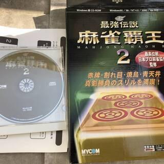 最強伝説 麻雀覇王 2 ソフト