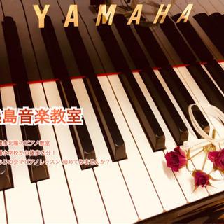 ピアノレッスン生徒募集中です♪