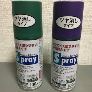スプレー 塗料 ペンキ DIY