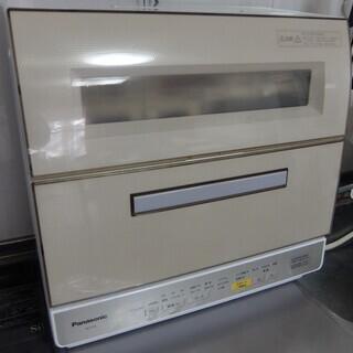 【12月引渡し】食器洗い機 パナソニック NP-TR9 食洗機 ...
