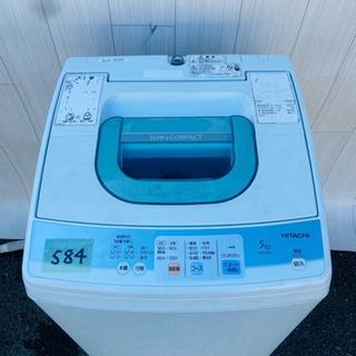 584番 HITACHI✨全自動電気洗濯機⚡️NW-5KR‼️