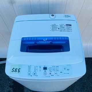 585番 Haier✨全自動電気洗濯機⚡️JW-K42A‼️