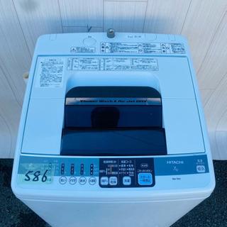 586番 日立✨全自動電気洗濯機⚡️NW-7MY‼️