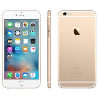 iPhone6s 今日中に売れなければ〆ます