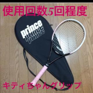 【美品】プリンス テニスラケット カバー付きピンク&ブラック&ホワイト
