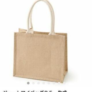ジュートマイバッグ B5