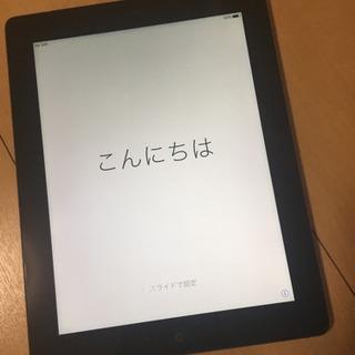 iPad3(SIMモデル)16GBお値打ち価格
